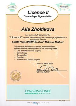 Контурный макияж: сертификат 2